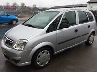 *FOR SALE* VAUXHALL MERIVA only 1 former keeper