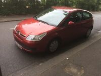 2006 (55) CITROEN C4 1.4 3DR HATCHBACK,PETROL,LOW MILES,MOT,ECONOMICAL,ALLOY,BARGAIN