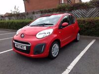 Citroen C1 1.0 i VTR 3dr: Low mileage, £0 Tax, Great Condition, Full service history