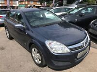 2008/08 VAUXHALL ASTRA 1.7 CDTi LIFE 5 DOOR, GREAT FAMILY CAR WITH 50+ MPG AIR CONDITIONING + ALLOYS