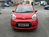 Citroen C1 1.0 Petrol Manual 3 Door Hatchback 2008 Red 12 Months MOT Cheap Road Tax