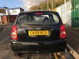 2009 (59 reg) KIA Picanto 1.1 Strike 5dr Automatic Hatchback Petrol Low Miles