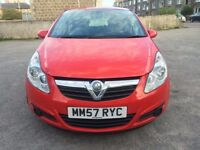 08 NEW SHAPE CORSA, 998 cc ENGINE, MOT END OF APRIL, IDEAL FIRST TIME DRIVER CAR