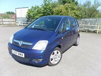 2007 VAUXHALL MERIVA 1.4 ENERGY 5 DOOR MPV YEAR MOT CHEAP TO RUN GREAT CONDITION