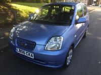 2006 KIA PICANTO LX 1.1L PETROL 5DOOR LOW MILEAGE LOW INSURANCE COMES WITH FULL 12 MONTHS MOT