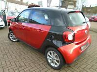 smart forfour PASSION (red) 2017-04-19