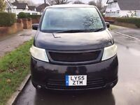Nissan Serena , Automatic , 8 Seat, Full Leather, MOT June 2017, Very Clean Car