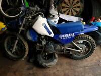 Yamaha pw80 not pw50