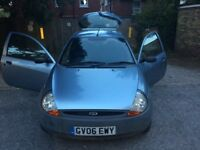 Ford ka 1.3 - £100 - spares and repairs