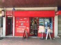 Vacant Newsagent 10 year lease Stafford