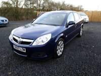 Vauxhall VECTRA 2007, 1.9, new MOT