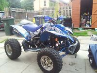 shineray 250 quad +1low rider quad 125, xs250 frame engine+parts,300cc f1 frame and loads new parts