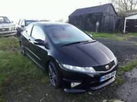 Civic Type-R for Sale
