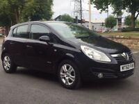 VAUXHALL CORSA 1.2 SXi 2011 (60 REG)*LOW MILES*12 MONTH MOT*FULL SERVICE HISTORY*PX WELCOME*DELIVERY