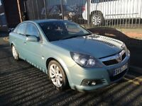 2007 Vauxhall Vectra 1.9 CDTi 16v SRi 5dr Hatchback, Warranty & Breakdown Available, £1,495