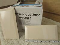 Ceramic Tiles - Victoria Gloss Cream £6