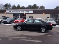 2008 Lincoln MKZ ALL WHEEL DRIVE! FINANCE NOW!!!
