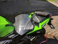 Kawasaki Ninja 300 30th Anniversary Edition