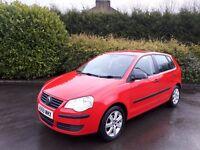 2009 Volkswagen Polo 1.2 E 5dr - TOUCH SCREEN MEDIA + DVD / FSH