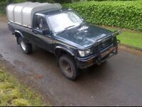 TOYOTA HILUX PICKUPS WANTED (DIESEL, 4X4/2WD)