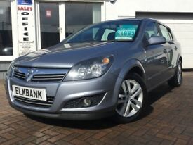 2007 07 Vauxhall/Opel Astra 1.6 16v ( 115ps )SXi~MAY 2018 MOT~NOW REDUCED!!