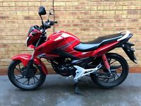 Honda CB125F GLR *IMMACULATE, FSH & LOW MILES*
