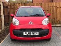 Citroen C1 immaculate £20 tax a year full history and well maintained