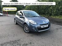 finance ava 2009 clio 1.5 diesel TRADE IN WELCOME £30 TAX
