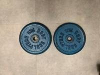 7.5kg weight plates