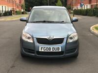 LOW INSURANCE GROUP SKODA FABIA 2 HTP 70 5 DOOR HATCHBACK 1.2 PETROL