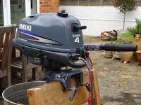 Yamaha 4hp 4-stroke outboard engine