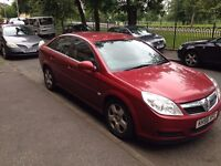 VAUXHALL VECTRA {WANT TO SWAP?}