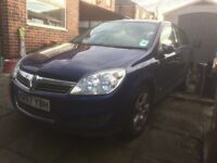 Vauxhall Astra Club 1.7CDTI - Non Runner sold for spare or repairs