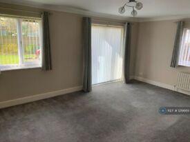 2 bedroom flat in Great Heathmead, Haywards Heath, RH16 (2 bed) (#1219669)