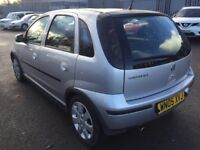 2005 VAUXHALL CORSA - FREE DELIVERY WITH LONG MOT