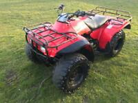 Honda TRX 300 (spares and repairs)farm quad