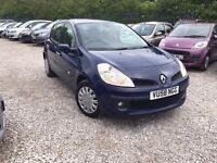 Renault Clio 1.5 dCi Expression Hatchback 5dr Diesel Manual, 2 FORMER KEEPERS. HPI CLEAR.