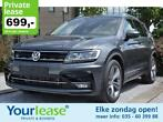 Volkswagen Tiguan R-Line DSG 699,- All in Private Lease
