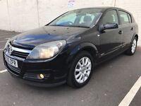 2005 Vauxhall Astra 1.8L Petrol Design Easytronic 5dr | 69k VOSA Miles | MOT - April 2018