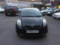 Toyota Yaris 1.4 TD T3 Multimode 5dr service history -30 pond tax