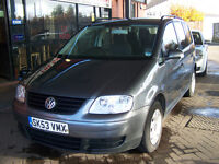 2004 VW TOURAN 7 SEATER EXCELLENT SERVICE RECORD 2 KEYS NEW MOT ONLY £1695