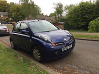 Nissan Micra cheap insurance, very economical