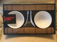 Marks and Spencer Chinese Bowl Set