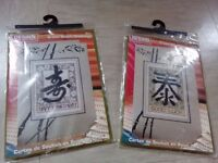 three oriental cross stitch card kits