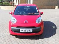 Great first car 998 cc ��20 road tax reg 2009 sold with 1 years mot ...