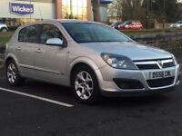 VAUXHALL ASTRA 1.4 SXI 2007 (56 REG)*£999*LONG MOT *LOW MILES*SILVER*PX WELCOME*DELIVERY
