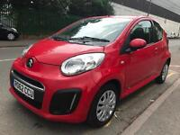 27000 MILES ONLY. 2012 CITROEN C1 VTR 1.0i PETROL. 2 LADY OWNER. ECONOMICAL FIRST CAR. £0 TAX.