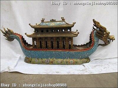 China Royal 100% bronze Gild handwork cloisonne Dragon boat Ship ferry Statue