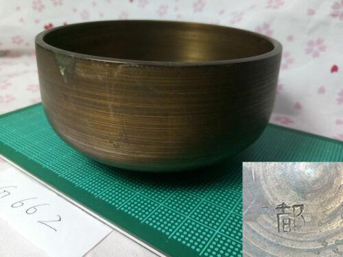 """Marked 3.583"""" Japanese Buddhist Bell Zen Gong Rin G662 Very Good Sound  VTG"""