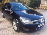 2008 VAUXHALL ASTRA SXI 1.4 PETROL, MANUAL, 5 DOOR, GREAT EXAMPLE, CHEAP TO RUN & INSURE, LONG MOT!!